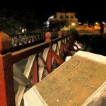 Ponte sobre Rio das Almas construída em 1750 Foto: Eduardo Andreassi/Divulgação